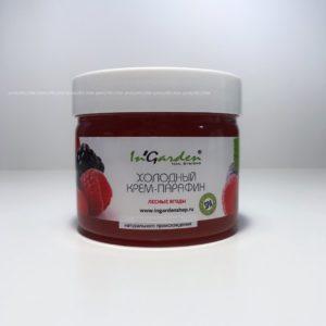 Крем-парафин Лесные ягоды, 250 мл.