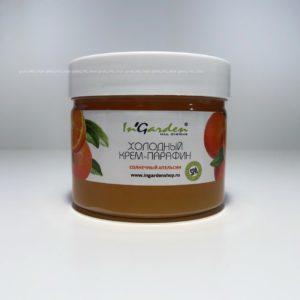 Крем-парафин Апельсин, 250 мл.