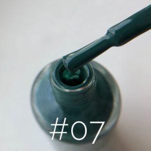 Лак для стемпинга NailStory Осень тёмно-зелёный, 11 мл