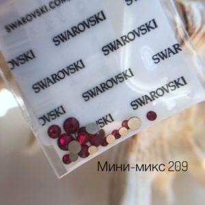 Мини- микс 209 Swarovski для маникюра
