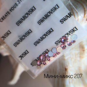 Мини- микс 207 Swarovski для маникюра