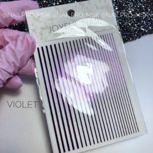 Гибкие ленты 3D Violet