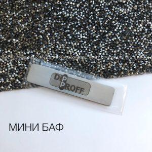 Металлическая основа для пилочки Баф Мини, 15*70 мм