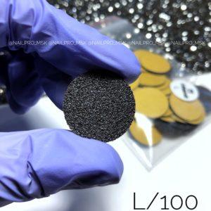Сменные файлы для диска L (24 мм) 100 грит, , черные 50 шт. DipProff