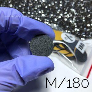 Сменные файлы для диска M (20 мм) 180 грит,  черные 50 шт. DipProff