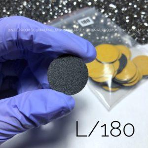 Сменные файлы для диска L (24 мм) 180 грит, , черные 50 шт. DipProff