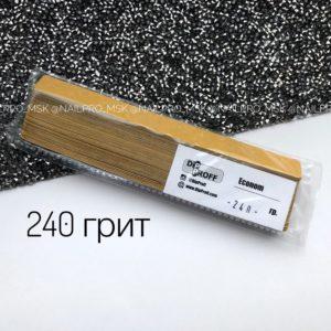 Сменные файлы Ekonom 15/135 мм (50шт) 240 грит, черные