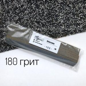 Сменные файлы Классика 17/165 мм (50шт) 180 грит, серые
