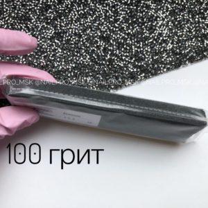 Сменные файлы Ekonom 15/135 мм (50шт) 100 грит, черные