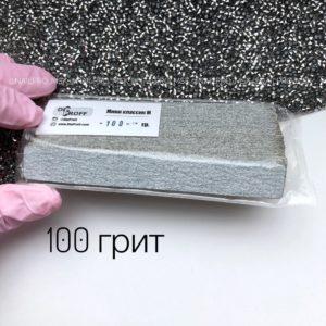 Сменные файлы М / Мини Классика 16/120 мм (50шт) 100 грит, серые
