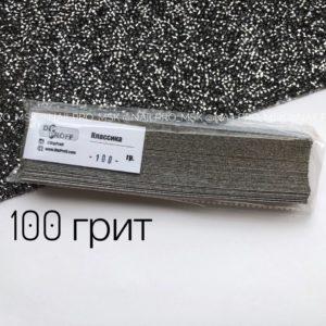 Сменные файлы Классика 17/165 мм (50шт) 100 грит, серые