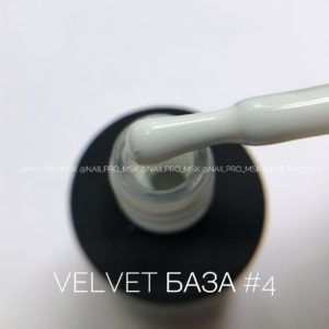 База камуфлирующая Velvet 04, 10 мл.
