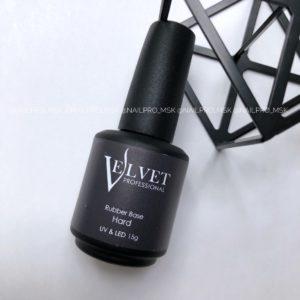 База Velvet HARD каучуковая, 15 мл