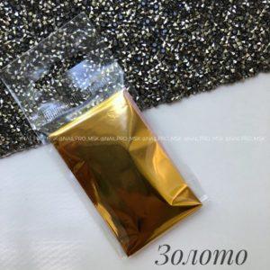 Фольга золото, 1 м.