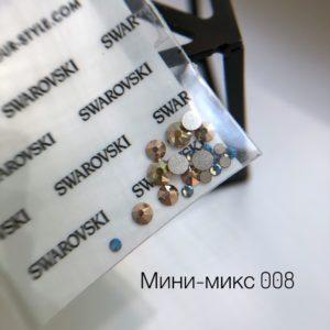Мини- микс 0008 Swarovski для маникюра