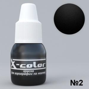 Краска для аэрографии X-Color №002 чёрная, 6 мл.