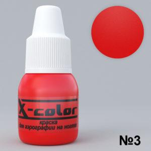 Краска для аэрографии X-Color №003 красная, 6 мл.