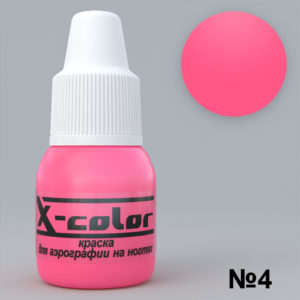 Краска для аэрографии X-Color №004 коралл, 6 мл.