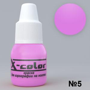 Краска для аэрографии X-Color №005 розовая, 6 мл.