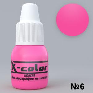 Краска для аэрографии X-Color №006 фламинго, 6 мл.