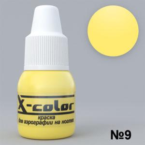 Краска для аэрографии X-Color №009 лимонная, 6 мл.