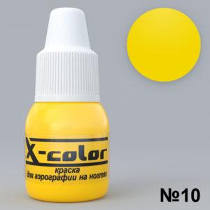 Краска для аэрографии X-Color №010 жёлтая, 6 мл.
