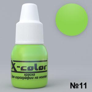 Краска для аэрографии X-Color №011 фисташковый, 6 мл.