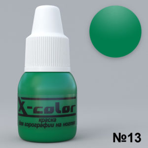 Краска для аэрографии X-Color №013 изумруд, 6 мл.