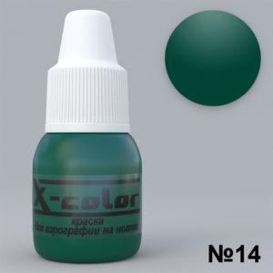 Краска для аэрографии X-Color №014 малахит, 6 мл.