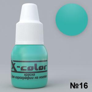 Краска для аэрографии X-Color №016 мята, 6 мл.