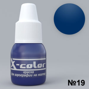Краска для аэрографии X-Color №019 космос, 6 мл.