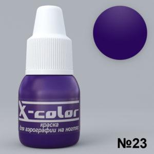 Краска для аэрографии X-Color №023 фиолетовый, 6 мл.