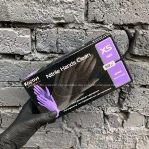 Перчатки нитриловые Kapous 100 шт фиолетовые, размер XS