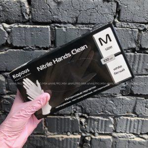 Перчатки нитриловые Kapous 100 шт белые матовые, размер М