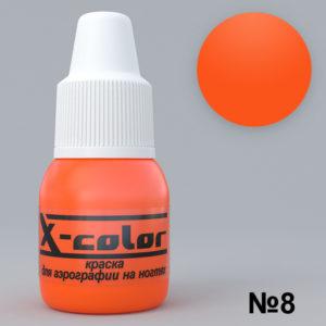 Краска для аэрографии X-Color №008 оранжевая, 6 мл.