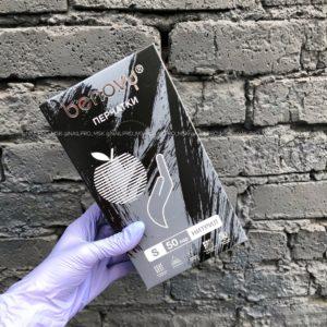 Перчатки нитриловые Benovy 100 шт (50 пар) чёрные, размер S