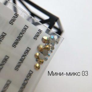 Мини- микс 0003 Swarovski для маникюра