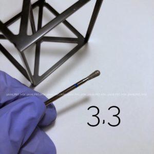 Фреза алмазная обратный конус закругленная c синей насечкой 3,3