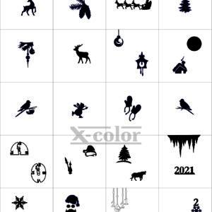 Трафареты X-Color для аэрографии Новый год 2021, 24 шт.
