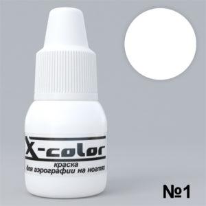 Краска для аэрографии X-Color №001 белая, 15 мл.