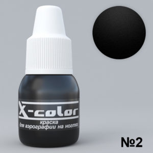 Краска для аэрографии X-Color №002 чёрная, 15 мл.