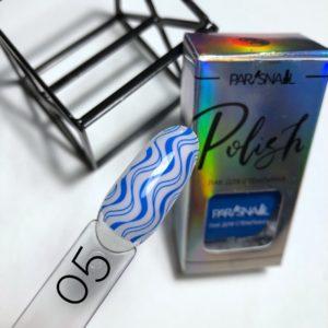 Лак для стемпинга Paris Nail синий №005, 10 мл