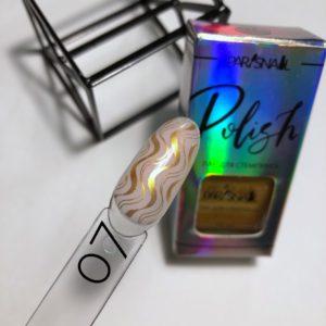 Лак для стемпинга Paris Nail золотой №007, 10 мл