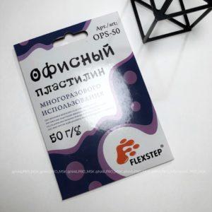 Офисный пластилин Flexstep, 50 гр