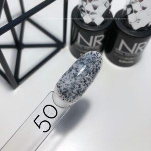 База Nail Republic камуфлирующая 50 с шестигранниками, 10 мл