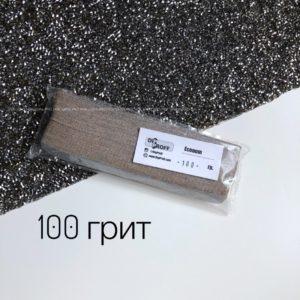 Сменные файлы Ekonom 15/135 мм (50шт) 100 грит, серые
