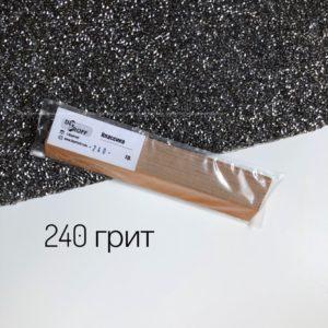 Сменные файлы Классика 17/165 мм (50шт) 240 грит, серые