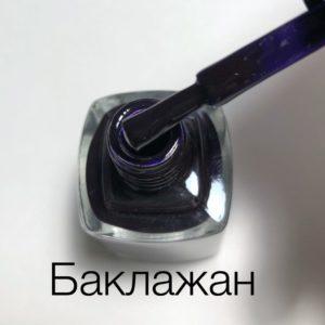 Лак для стемпинга NailStory Баклажан №12, 11 мл