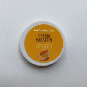 Крем-парафин In'Garden Солнечная Дыня, 20 грамм