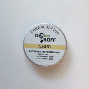 "Крем-баттер DipProff bio ""Дыня"", 30 гр."